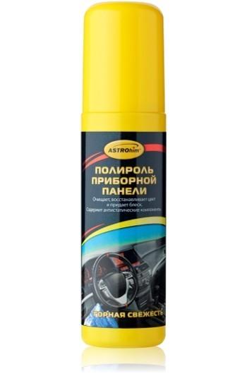 Автокомпрессоры - Союз-авто