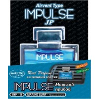Ароматизатор на дефлектор Impulse IMP-11
