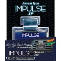 Ароматизатор на дефлектор Impulse IMP-15