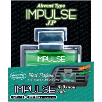 Ароматизатор на дефлектор Impulse IMP-12