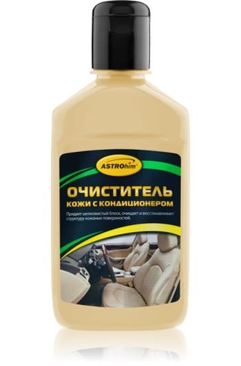 Компрессор АВТОСТОП АС-19 (96W, 18л/мин, 8А) КОЛЕСО