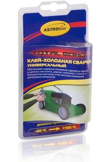 Автомобильные компрессоры: продавцы воздуха — сайт